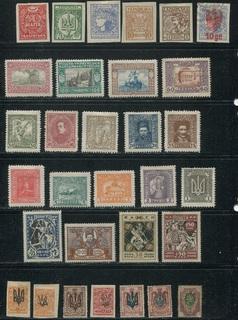 1918-23 Украина небольшая коллекция