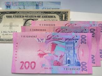 Набор банкнот в том числе с порядковым номером 1234567.