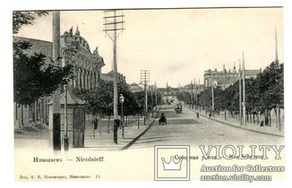 Николаев Соборная улица