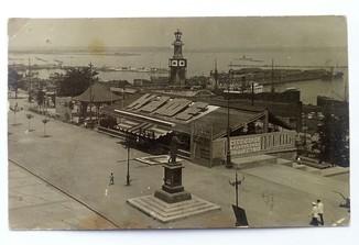 Фотоокрытка, Одесса, 1932 год.