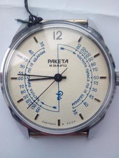 Часы Ракета кварц