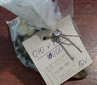 Банковский мешок, 10 коп 1000  монет.