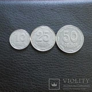 Сувенир. 10-25-50 коп. набор, в белом металле.