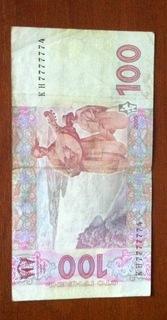 100 гривен КН 7777774 Стельмах