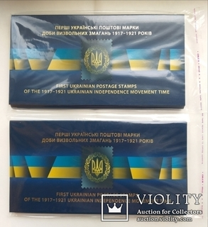2 буклета  Перші Українські поштові марки  с памятными 5 гривен и марками. Тираж 30000 шт