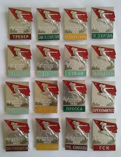 Комплект служебных знаков V спартакиады народов СССР