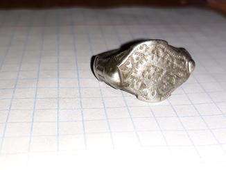 Перстень ( Орда ) 14 вік.