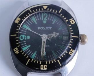 Часы Полёт Амфибия СССР