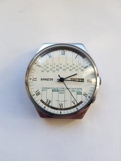 Часы Ракета Календарь Новые
