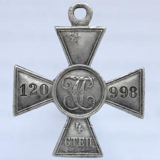Знак отличия Военного ордена (ЗОВО) за русско-японскую войну №120998 (с определением)
