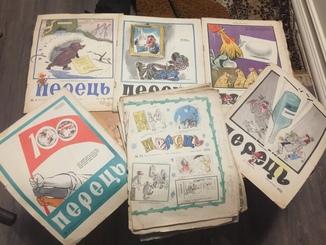 Выпуск журнала Перець 1970год