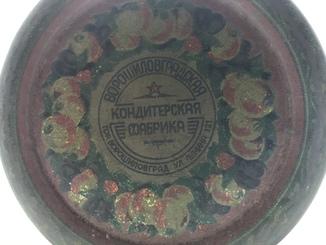 Жестяная коробка из под конфет ( Ворошиловград ) ныне Луганск