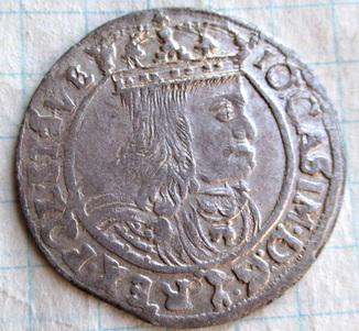 Львовский шестак Казимира 1662 года