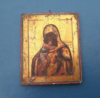 Икона Богородица Феодоровская