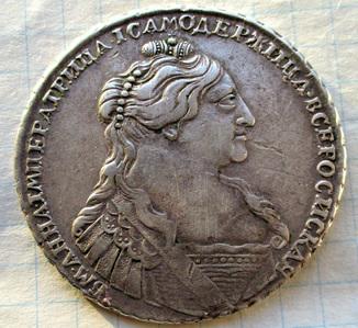 Рубль 1736 года (Конрос - R1)