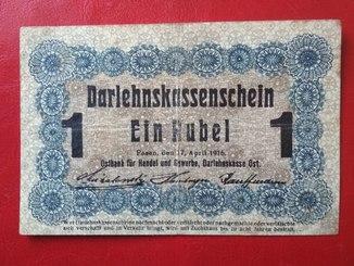 Ein rubel 1916