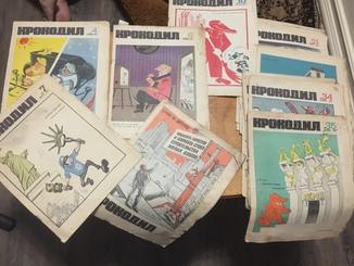 Журнал крокодил 1971год