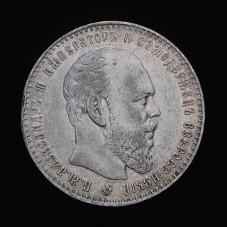 1 Рубль 1886, Российская Империя