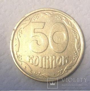 50 копійок 1994р. 1.1АГм