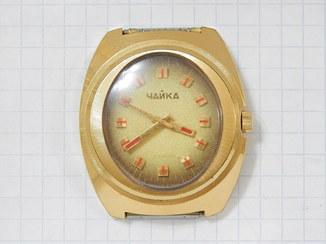 """Часы """"Чайка 2609Н СССР"""" в позолоте AU10= (на ходу)."""