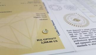 Бриллиант 0,9 карат + сертификат