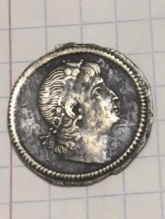 Силиква. Констанций 2, Константинополь, 337 - 340