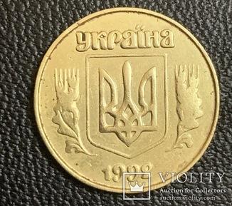 25 копеек 1992 г 5.1 ААв