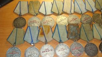 """Медали """" за отвагу"""" -25шт. лот2."""