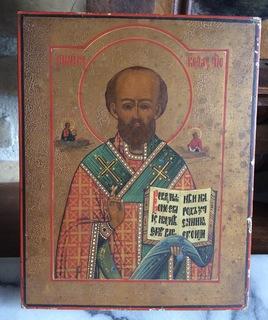 Икона Николай.