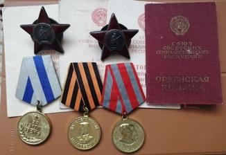 Ордена Красная звезда и медали с документами на Гвардии капитана