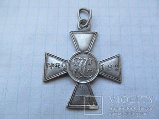 Георгиевский крест 4ст. № 89182