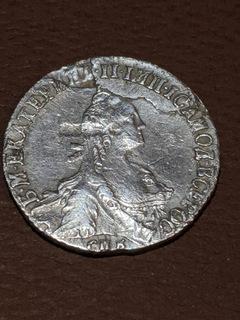 20 копеек 1771 года .