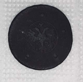 5 копеек 1727 год
