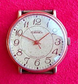 Часы Ракета АУ1 (194)