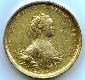 Медаль. 1765 год, В память открытия Академии Художеств в СПБ