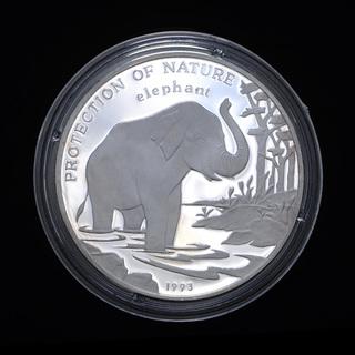 50 Кип 1993 Слон, Лаос