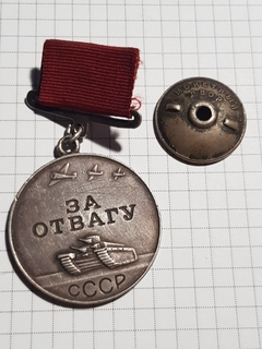 """Медаль """"За отвагу"""" Квадроколодка"""