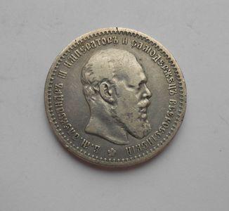 Рубль 1891