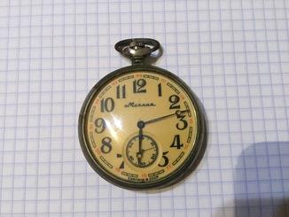 Часы молния ( знаки зодиака ) мельхиор