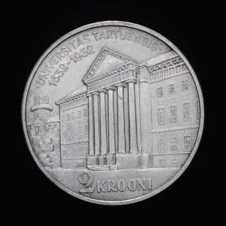 2 Марки 1932 Университет Тарту, Эстония
