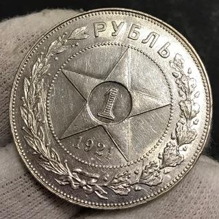 1 рубль 1921г. А.Г. Серебро