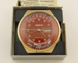 Часы наручные Ракета колледж вечный календарь позолота Au1 СССР