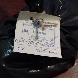 Банковский мешок, 25 коп 1000 шт