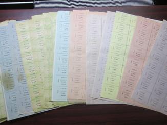 Картка споживача 118 листов