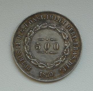 Бразилия 500 рейс 1859 г., Педро II, серебро