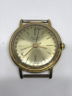 Часы Полет Космос