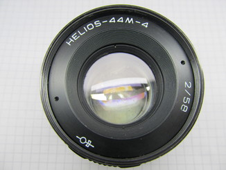 Гелиос 44-2 со светофильтром