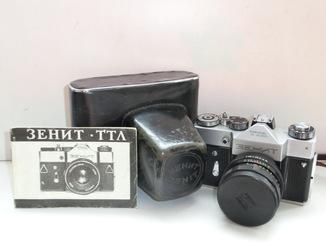 Зенит ТТЛ 1-го выпуска 1977г.