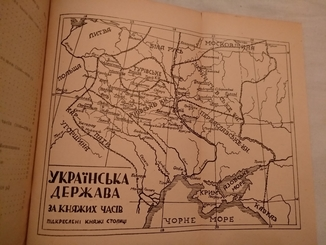1918 УНР история Украины с картой