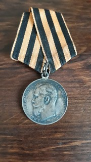 "Медаль ""За усердіе"" Микола II 30мм"